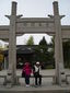 Learning something about chinese culture at the greatest oriental garden in America. Portland, Oregon USA.